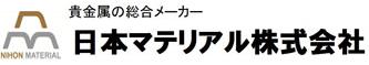 日本マテリアルロゴ