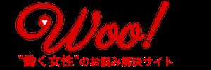 女性活躍推進メディア「Woo!」掲載