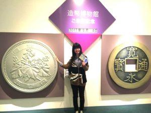 友人と大阪の造幣博物館に行ったときの写真です