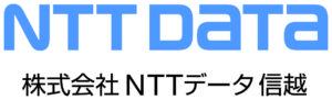 NTTD信越コーポレートロゴタイプ和文タテ