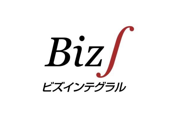 ビズインテグラルロゴ