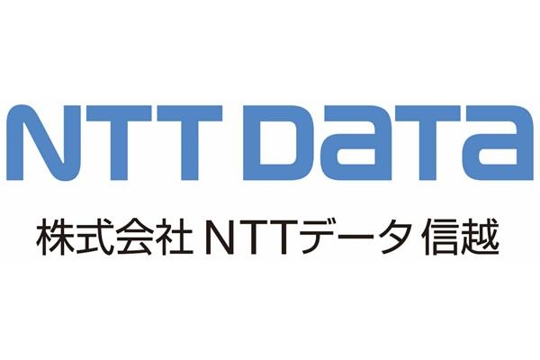 株式会社NTTデータ信越